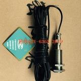 霍尔转速传感器HAL560S上海自动化仪表公司