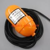 UQK-611浮球液位控制器上海自动化仪表五厂