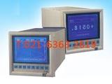EX500B彩色无纸记录仪