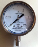 Y-100BF-Z不锈钢压力表